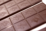 Chocolate bar 100g  MILK_